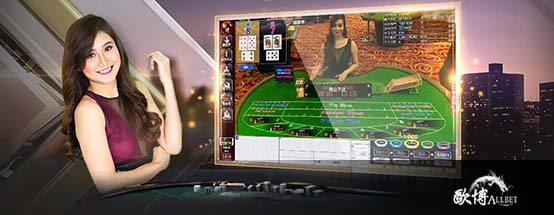 CASINO ALLBET