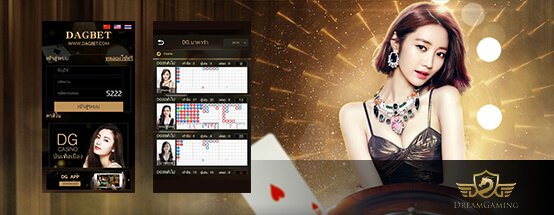 CASINO DREAM GAMING
